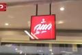 گزارش TVPlus از میثم عطر - قسمت اول