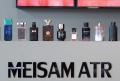 چند پیشنهاد عطری جدید برای آقایان