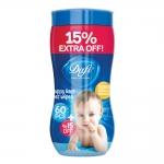 دافی دستمال مرطوب پاک کننده کودک اکسترا مناسب برای التهاب و سوختگی پای کودک قوطی پنجاه عددی