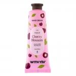 ویت یو کرم مرطوب کننده دست حاوی عصاره شکوفه گیلاس