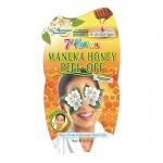 سون هیون ماسک لایه بردار عسل مانوکا برای پوست های آسیب دیده